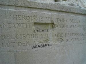Arabe marker